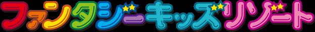 footer-logo@2x
